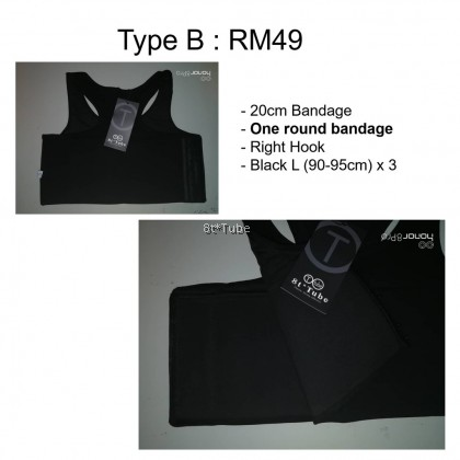 Stock Clearance: High Quality Extra Tight Super Tight (Tomboy Binder) Women FTM ChestBinder cosplay 一圈加强绷带束胸